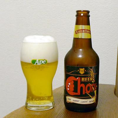 生ビールブログ -とりあえず生!--ヨーロピアン地ビール モルダエクセレント