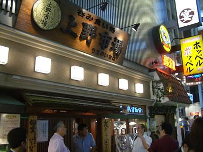 上野市場 外観