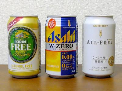 アルコール0.00%のビアテイスト飲料