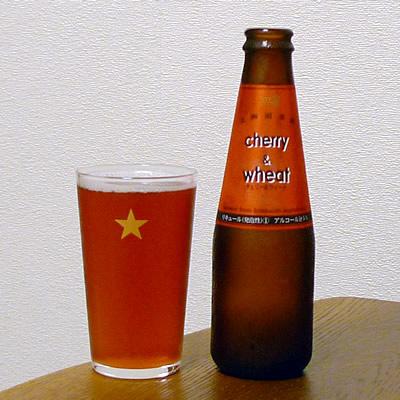 北海道麦酒 チェリー&ウィート