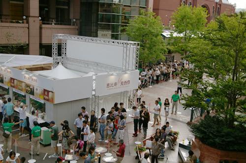 恵比寿麦酒祭 入場待機列