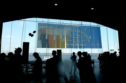 ジャパン・ビアフェスティバル2010 横浜