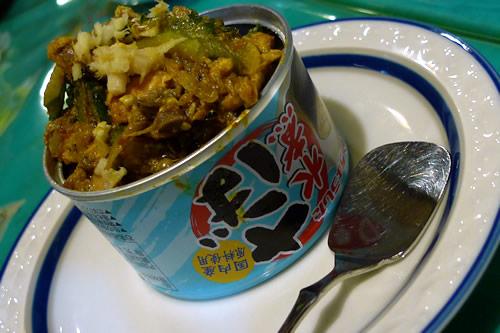 経堂名物 サバ缶