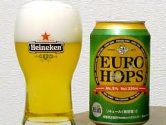 ベルギー ユーロ・ホップス