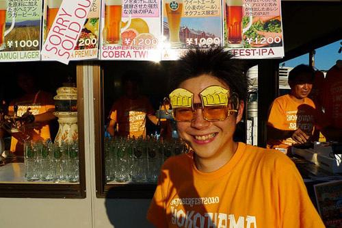 横浜ビール しんやさん