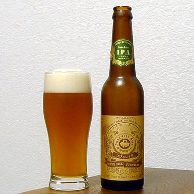 スワンレイクビール IPA