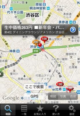 iPhoneアプリ 調安 地図