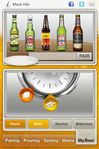 ビール検索