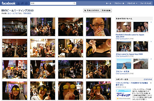 Facebook ファンページの写真タブ