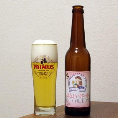 五頭温泉郷麦酒 ほろよいビール