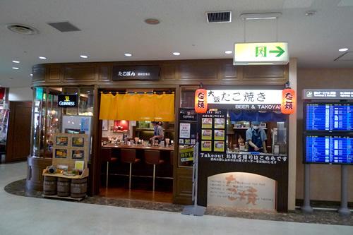 成田空港 第2ターミナル 本館4F たこぼん
