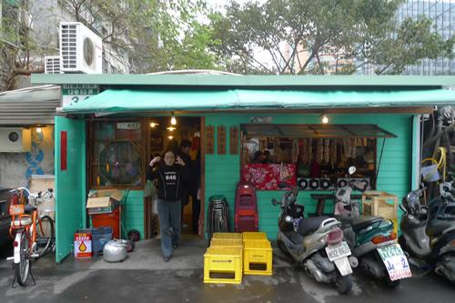 台湾 村子口 外観