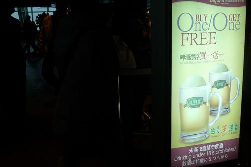 ビールフロート、売ってます。
