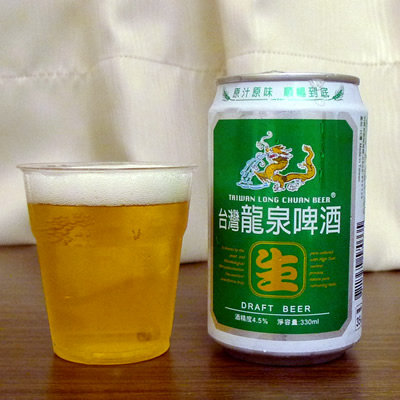台湾龍泉ビール
