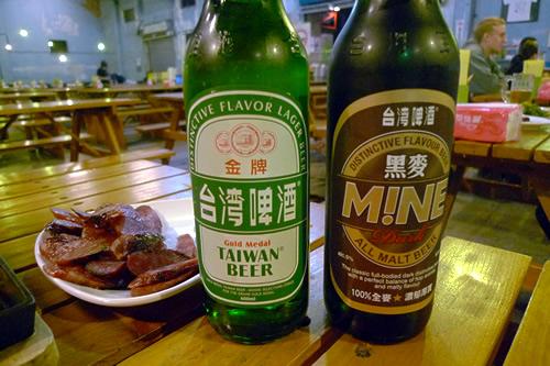 台湾 ビール 台湾啤酒 MINE