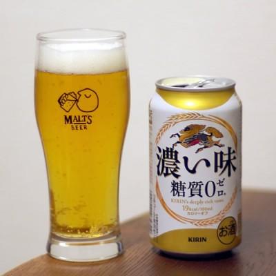 キリンビール キリン 濃い味<糖質0>