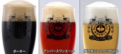 スワンレイクビール美人×麦酒セット