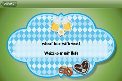 ドイツ語用語集