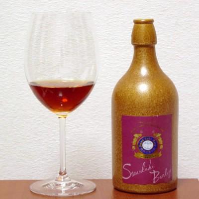 スワンレイクビール 長期熟成スワンレイクバーレイ