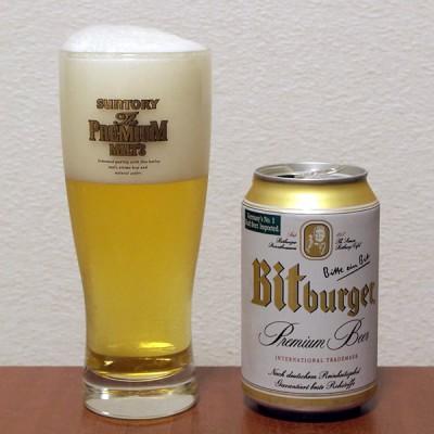 ドイツ Bitburger(ビットブルガー)