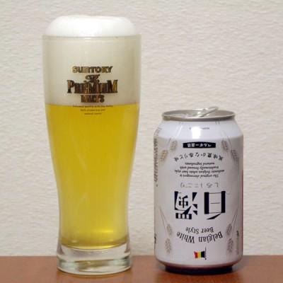 日本ビール 白濁(しろにごり)