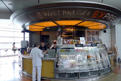 WEST PARK CAFE