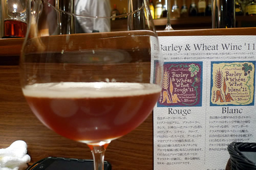 Barley & Wheat Wine (Rouge)