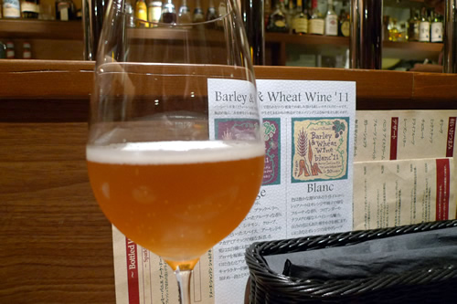 Barley & Wheat Wine (Blanc)