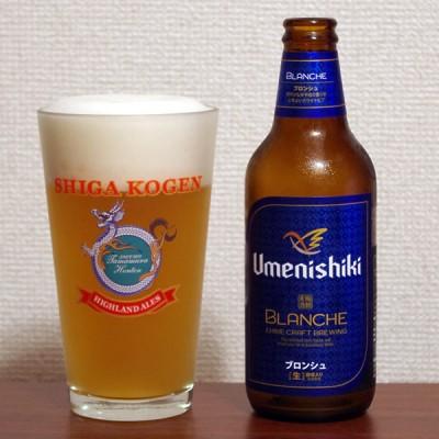 梅錦ビール BLANCHE(ブロンシュ)