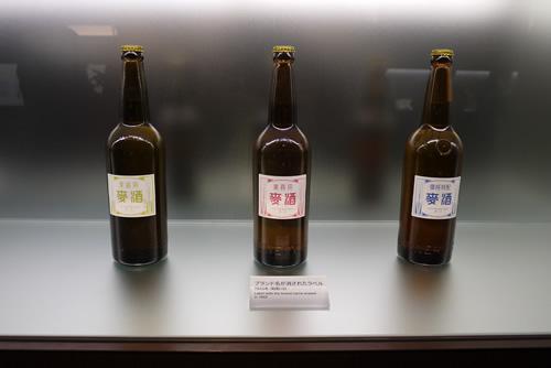 戦時中のビール瓶
