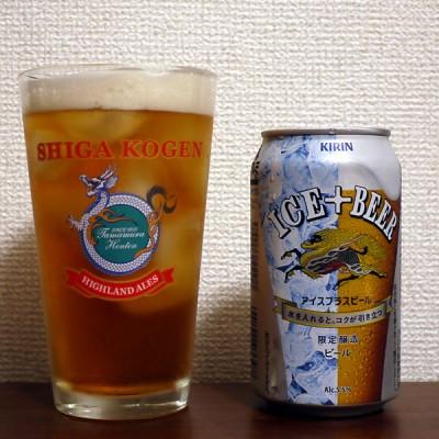 KIRIN アイスプラスビール