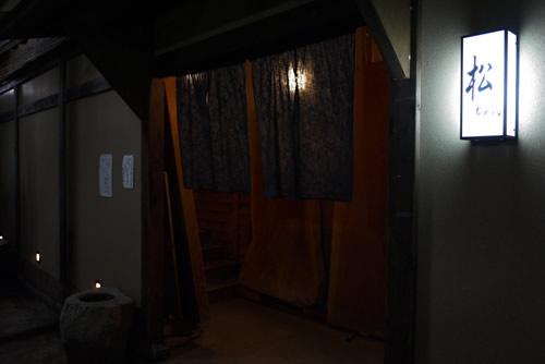 六本木 松ちゃん 入口