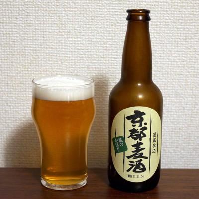京都麦酒 蔵のかほり