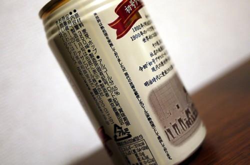 生ビールです!