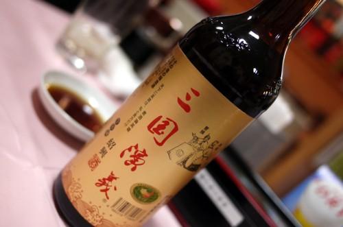 紹興酒 三国演義