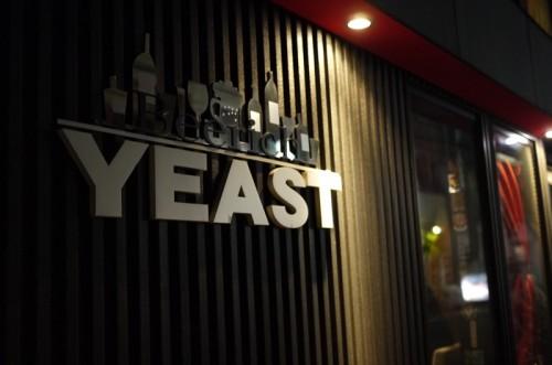 クラフトビールと国産ワインのBeerich YEAST
