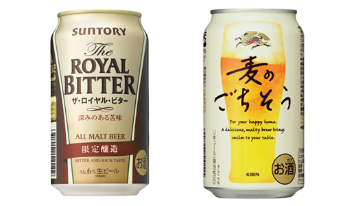 2012年春に新発売のビール