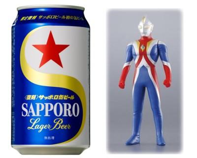 サッポロ缶ビール&ウルトラマンコスモス