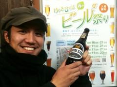 思い出のけやきひろば春のビール祭り