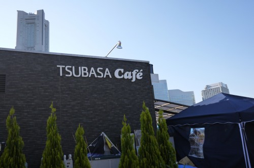 TSUBASA Cafe