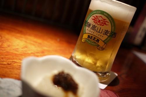 濱匠 飛騨高山麦酒