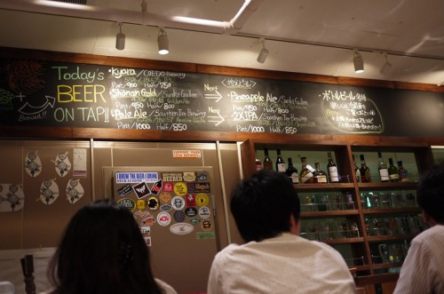 Watering Hole 店内