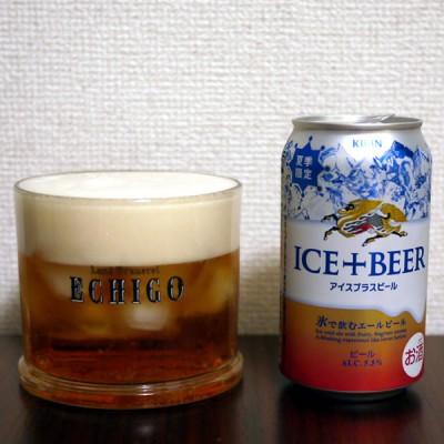 キリンビール KIRIN アイスプラスビール