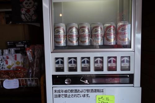 山荘のビール 800円