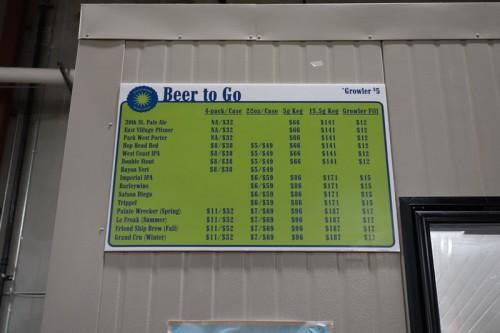 ビールの価格表