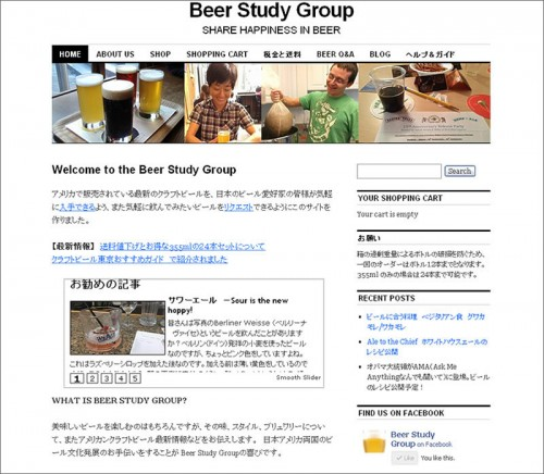 Beer Study Group SHARE HAPPINESS IN BEER