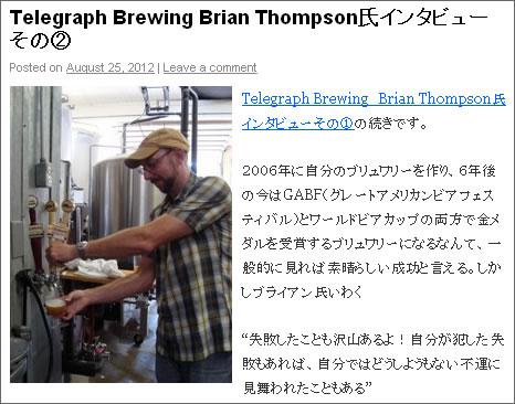 Beer Study Group ブログ