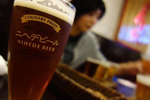 ニヘデビール ハード