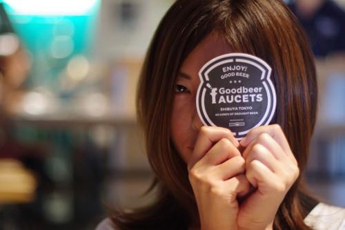 美人×麦酒 @ faucets