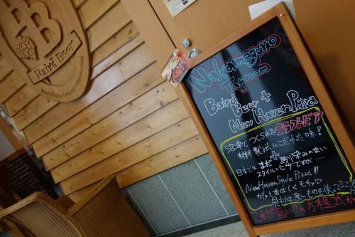 ベアードビール 中目黒タップルーム